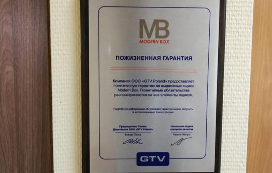 """Образец кухонного гарнитура """"Ваниль/Капучино"""""""