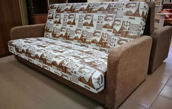 Недорогие диваны в разных тканях в продаже в Пушкино