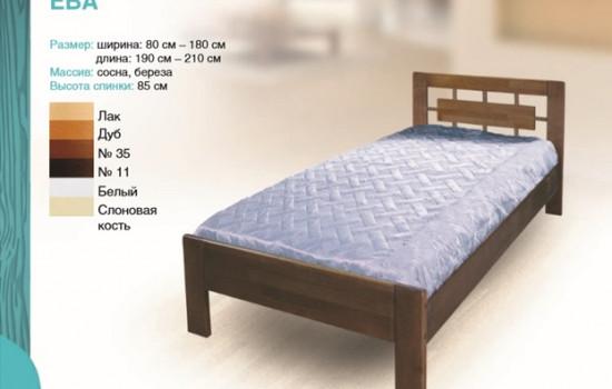 """Акция! Кровать """"Ева"""" с одной спинкой"""