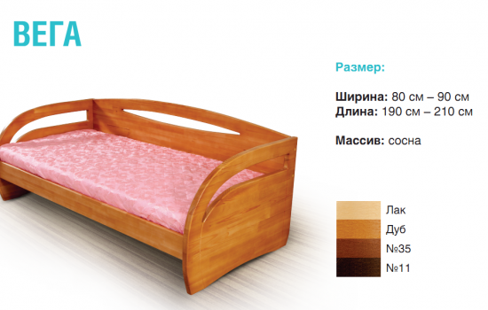 """Односпальная кровать """"Вега"""""""