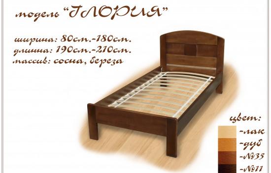 """Двуспальная кровать """"Глория"""" с одной спинкой"""