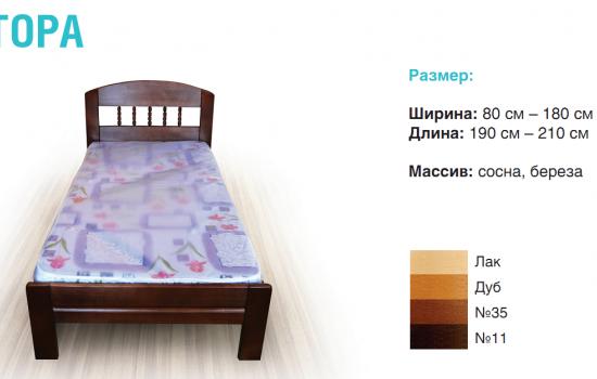 """Двуспальная кровать """"Тора"""" с одной спинкой"""