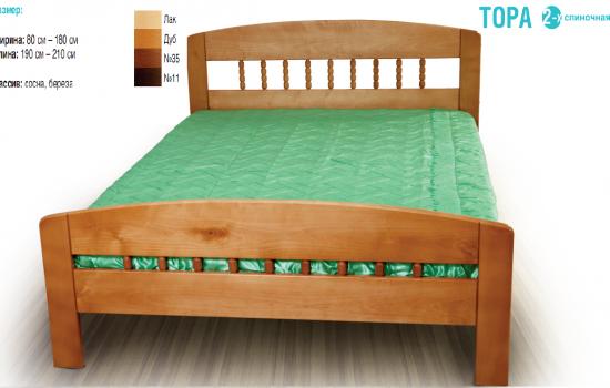 """Односпальная кровать """"Тора"""" с двумя спинками"""
