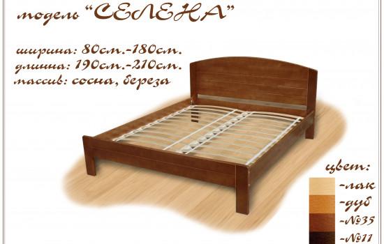"""Двуспальная кровать """"Ева"""" с двумя спинками"""