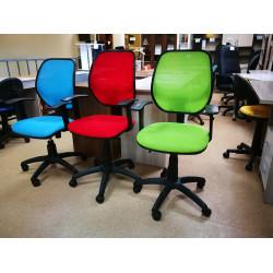 """Офисное кресло """"Марс комфорт"""""""