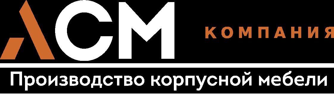 «Хорошая мебель» — мебельный магазин и фабрика в Пушкино
